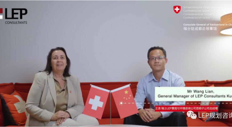 LEP KMG General Manager Wang Lian joins the Swiss BizTalks with Swiss Consul General, Mrs. Conny Camenzind